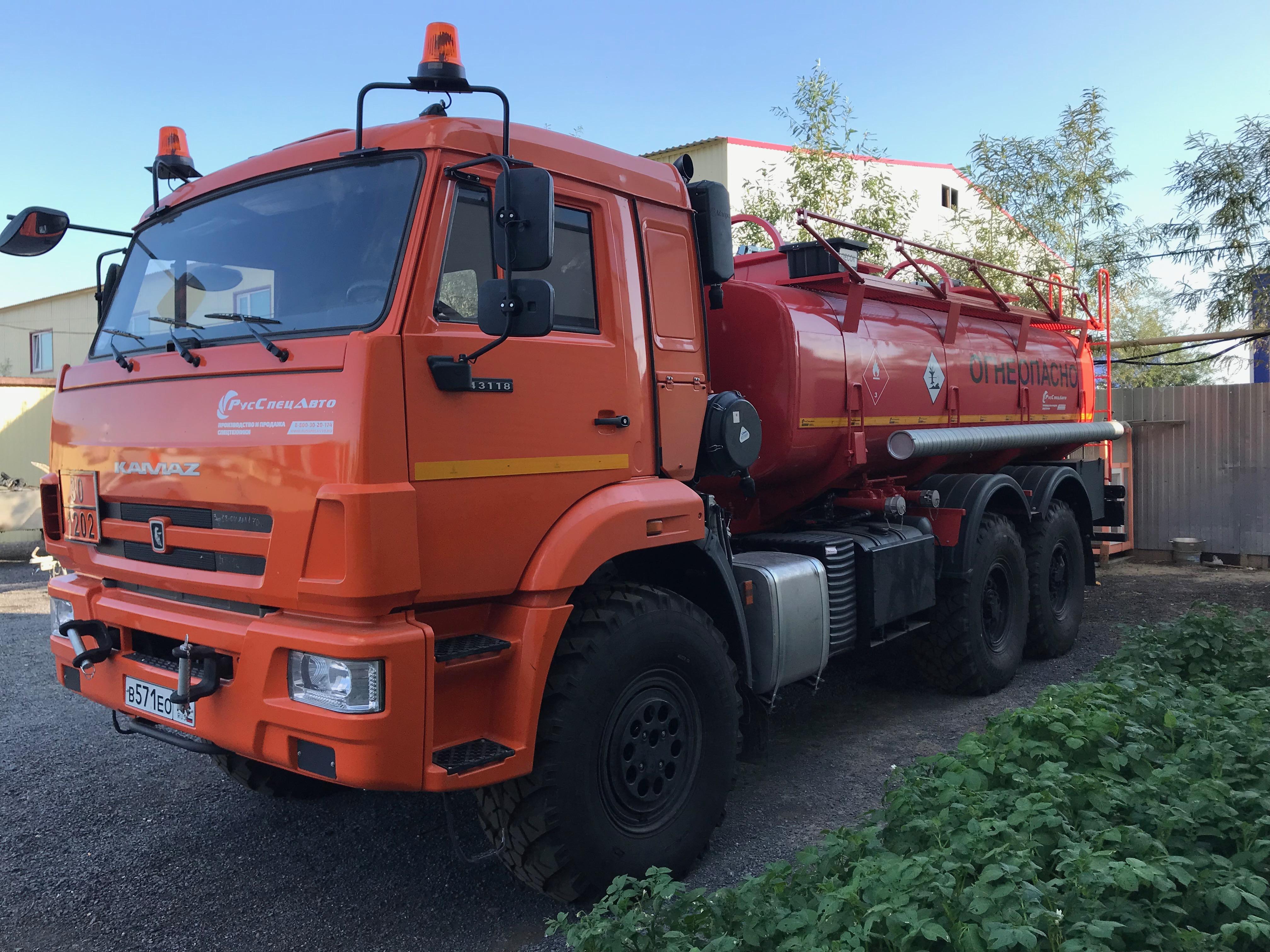 Топливозаправщик 6х6 гос.н. В571ЕО186, объёмом 12,1 м3